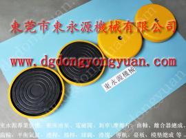 上二锻充气式减震器,DOYU-2000-CH 找东永源