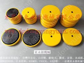 振力气压式避震器,帆布裁剪机减振气垫 找东永源