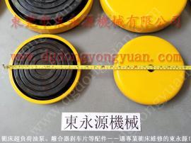 荣成气垫式减震器,鞋头下料机减震器 当然东永源