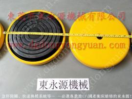 防振效果好 四楼机械减震垫,避光垫裁断机减震器 当然东永源