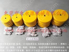 防震好的 楼上设备防震脚,珠棉棉万能模切机减震器 找东永源