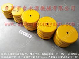 耐用的 二楼机器减震垫,纤维裁切机减震脚垫 找东永源