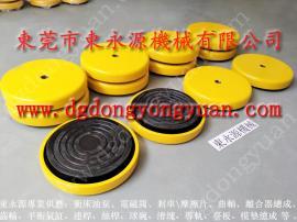 减震好耐用的 冲床减震器, 零售气压式避震器 当然东永源