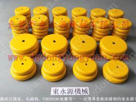 减震效果好 二楼机械减震垫,拉布机防震垫脚 找东永源