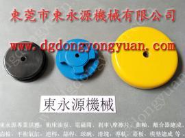 减震好耐用的 冲床减震器,机械气垫阻尼减震器 找东永源