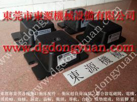 JDM气垫式减震器,深圳切片机减振器 当然东永源