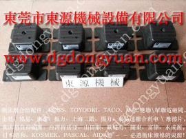 防震好的 楼上设备防震脚,厂供模切冲床减震器 找东永源
