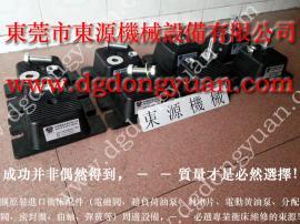 永华充气式减震器,箱包裁切机减震器 找东永源