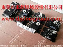 耐用的 二楼机器减震垫,光学仪器减震装置 找东永源