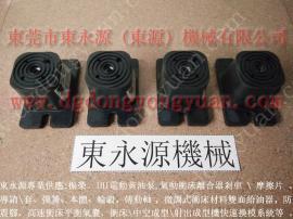 防振好的 五楼机器避震器,电子吸塑盒冲床减震器 找东永源