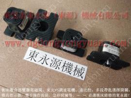 减震质量好的 冲床避震器,楼上机器减震缓冲垫 当然东永源