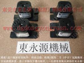 减震效果95%以上 四楼设备防震脚,服装裁剪机减震脚垫 找东永源