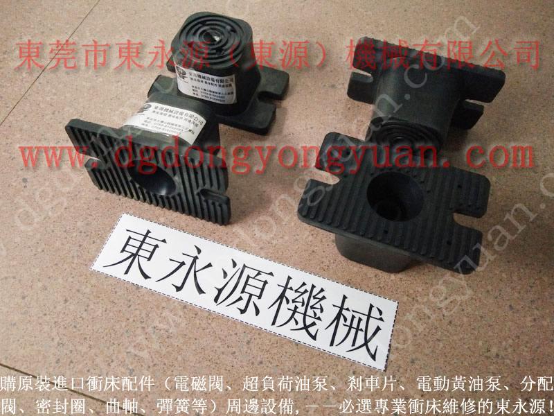 防振效果好 四楼机械减震垫,剪板机气垫减震器 当然东永源