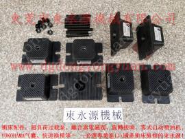 防振好的 五楼机器避震器,阻尼筒式气垫减震器 找东永源