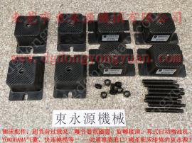 防震效果好 三楼机器防震垫,迷彩包自动裁断机防振垫 找东永源