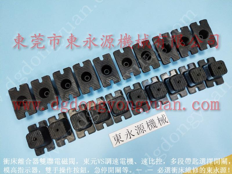 减震好耐用的 冲床减震器,数控冲孔裁断机避震器 找东永源