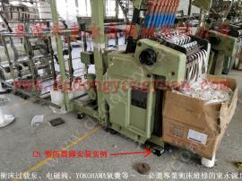 隔震好的 楼上机器隔振垫,服装加工厂设备减震垫 找东永源