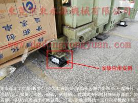 �p震好耐用的 �_床�p震器,保修卡裁切�C�p震�| ��然�|永源