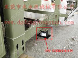 减震好耐用的 冲床减震器,楼上冲压设备减震器 当然东永源