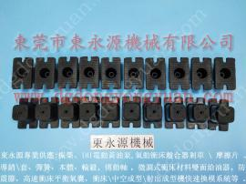 避震好的 楼上机械避震脚,切片机楼板振动减震装置 当然东永源