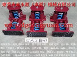 D0BBY冲床减震器,平移式裁断机避震器 当然东永源