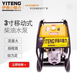 伊藤YT30DPE-2便携式柴油机水泵3寸