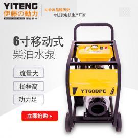 伊藤6寸便携式柴油机水泵YT60DPE