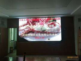 每天轮流播放电视广告大屏 收益效果超好p2led大屏幕价钱