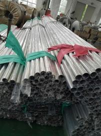 316卫生级无缝管(消磁) 316不锈钢流体管道正品