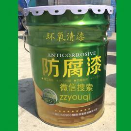 环氧面漆 钢结构防腐防锈漆