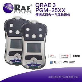 充电型华瑞PGM-2500四合一气体检测仪QRAE 3