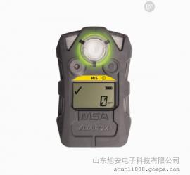梅思安天鹰2X一氧化碳/硫化氢/氨气有毒气体检测仪