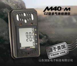 充电型CZ.M40四合一气体检测仪氧气传感器维修