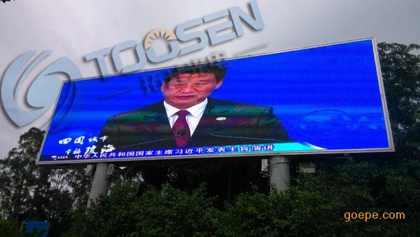 户外p4全彩广告电子显示屏