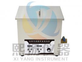 熙扬KS-040AL工业型超声波清洗机