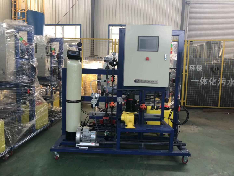 5000g次氯酸钠发生器-电解盐水厂消毒装置