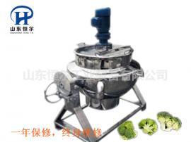 蒸汽加热夹层锅,搅拌夹层锅