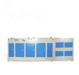 喷漆房烤漆废气处理专用设备 UV光解催化燃烧 光氧催化除臭机