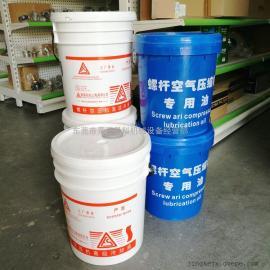 复盛空压机油18L复盛螺杆空压机润滑油 压缩机专用油