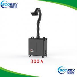 博瑞BRX-200烙铁除烟净化器电子焊锡吸烟器抽烟器废气烟尘净化机