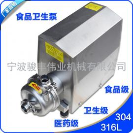 20吨不锈钢离心泵 4KW卫生级离心泵 食品泵卫生泵卧式单级离心泵