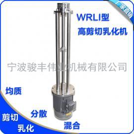 5.5KW高速剪切乳化搅拌机 卫生级高剪切乳化机 高速乳化机均质机