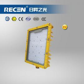 防爆防水防�m防腐LED投光��BFC8115A