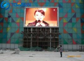 广场露天led显示屏 立柱led大屏幕设计安装价钱户外p10显示屏