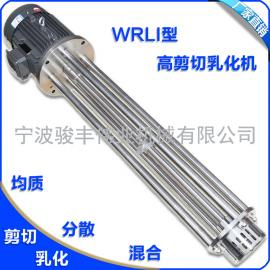 WRL-140食品乳品果汁�料高剪切均�|乳化�C 7.5KW高速剪切乳化�^