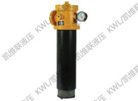 CHL-25*1,CHL-40*3,CHL-63*5,CHL-100*10,回油过滤器,凯维联