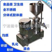 JM-FB140不锈钢卫生级分体式胶体磨机11KW番茄酱果浆朱砂研磨机