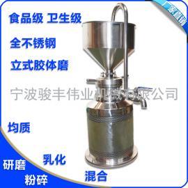 JM-LB120不锈钢卫生级机械密封胶体磨机7.5KW医院流食药磨浆机