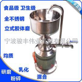 JM-LB50�l生�立式�z�w磨 1.1KW���室小型不�P��z�w磨220V�蜗�