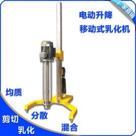 电动液压升降移动式乳化机 油墨乳化机 电动升降乳化机